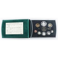 RCM 2003 Proof Coin Set with Silver