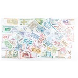 Paper Money of the World 50 UNC Notes from  Approx 50 CountriesÂ