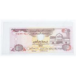 Unite Arab Emirates Central Bank 1993 5 #126  UNC (MR)