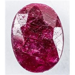 Loose Gemstone (11.22ct) Oval Cut Ruby. TRRV:  $3370.00