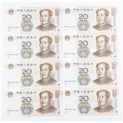Group of (8) China 2005 '20 Yuan' GEM UNC In  Sequence