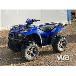 2008 KAWASAKI 650 BRUTE FORCE ATV
