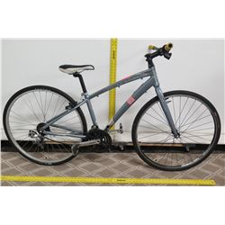 "DiamondBack Clarity Silver Women's 15"" Performance Hybrid Bike"