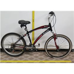 Schwinn Midtown 21 Speed Black Dual Suspension Cruiser Bike