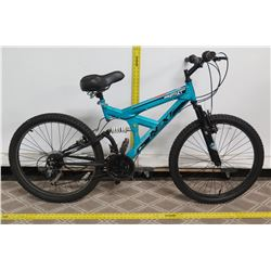"Next Gauntlet 18 Speed 24"" Girl's Blue Dual Suspension Mountain Bike"
