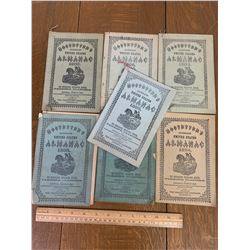 LOT OF EARLY HOSTETTERS UNITED STATES ALMANACS BETWEEN 1890 and 1903