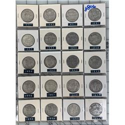 PAGE LOT CANADA SILVER 50 CENT PIECES 1940S AND 50S