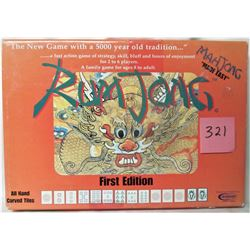 "FIRST EDITION RUM JONG MAH JONG ""HAND CARVED"" TILE GAME"