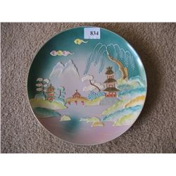 PAIR OF JAPANESE PLATES with ORIENTAL OVERLAY DESIGN