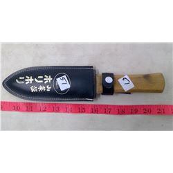 """1982 Japan Knife High Carbon 7"""" blade"""