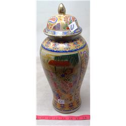 China Ceramic Gilt and Painted Vase