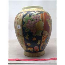 China Ceramic Gilt and Painted Scene Vase