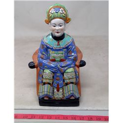 1972 China Painted Porcelain Empress