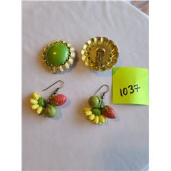 retro lime green and gold rosette fashion statement earrings clip on, Mixed fruit earrings on hook
