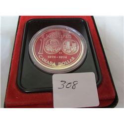 1974 Winnipeg Silver Dollar