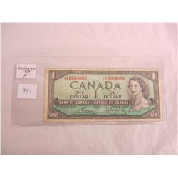 One Dollar 1954 Replacement Note