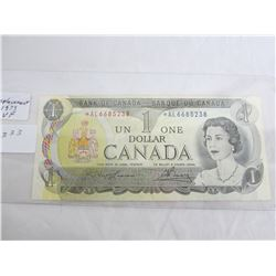 1973 One Dollar Replacement Note
