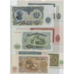 Lot of 7 different Bulgarian 1951 notes: 3, 5, 10, 25, 50, 100 & 200 Leva. VF – Unc.
