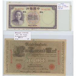 China 1937 5 Yuan. Bank of China. Sun Yat-Sen portrait. P-80. EF.Germany – Empire. 1910 1000 Mark. R