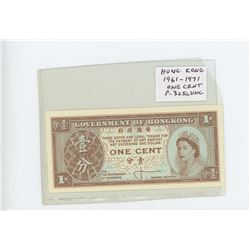 Hong Kong. 1961-1971 One Cent. Tiny note is the smallest denomination note issued. P-325a. Unc.