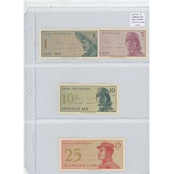 Lot of 4 Indonesian 1964 notes: 1, 5, 10 & 25 Sen. All Unc.