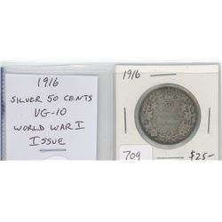 1916 silver 50 cents. World War I issue. VG-10.