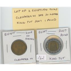 Lot of 2 Egyptian coins: Cleopatra VII 2008 50 piastres and King Tut 2007 Pound. Both AU.