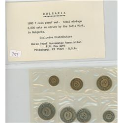 Bulgaria 1980 7-coin Proof set. Total Mintage of 2,000 sets.