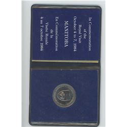 """1984 Commemorative Coin """"The Royal Visit"""""""