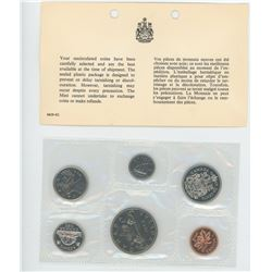 1969 7 Coin Proof Set