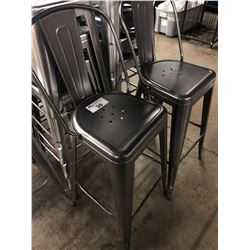 PAIR OF DARK GREY METAL BAR STOOLS