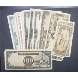 20-JAPANEESE CURRENCY / NOTES