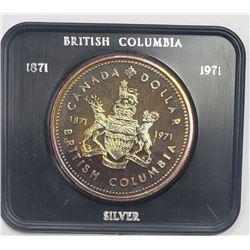 1971 SILVER CANADA DOLLAR