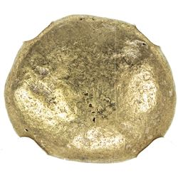 IONIA: EL trite (third-stater), (4.67g), uncertain mint, ca. 600-550 BC. NGC VF