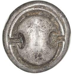 TANAGRA: AR drachm (6.04g), 500-480 BC. NGC EF