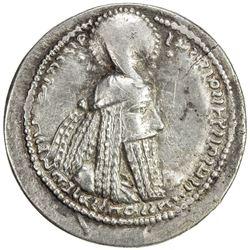 SASANIAN KINGDOM: Ardashir I, 224-241, AR drachm (4.24g), NM, ND. VF-EF