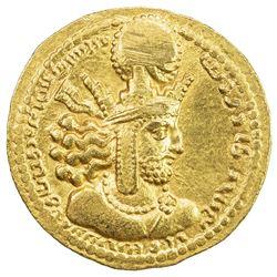 SASANIAN KINGDOM: Shahpur I, 241-272, AV dinar (7.35g). EF