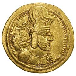 SASANIAN KINGDOM: Shahpur I, 241-272, AV dinar (7.33g). VF-EF