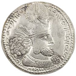 SASANIAN KINGDOM: Shahpur I, 241-272, AR drachm (4.44g). EF