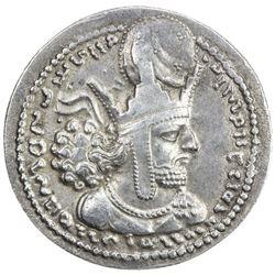 SASANIAN KINGDOM: Shahpur I, 241-272, AR drachm (4.12g). EF