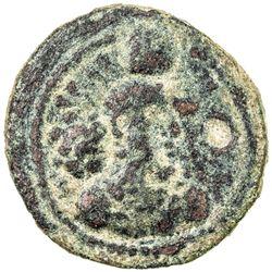 SASANIAN KINGDOM: Hormizd I, 272-273, AE pashiz (2.40g). F