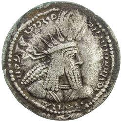 SASANIAN KINGDOM: Varhran I, 273-276, AR drachm (3.83g), NM, ND. VF-EF