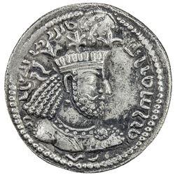 SASANIAN KINGDOM: Narseh, 293-303, AR obol (0.56g), NM, ND. VF-EF