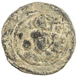 SASANIAN KINGDOM: Yazdigerd I, 399-420, lead pashiz (3.45g), NM, ND. F-VF