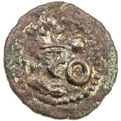 SASANIAN KINGDOM: Varhran V, 420-438, AE pashiz (1.44g), NM, ND. VF
