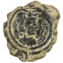 SASANIAN KINGDOM: Kavad I, 2nd reign, 499-531, AE pashiz, ST (Istakhr), ND, VF