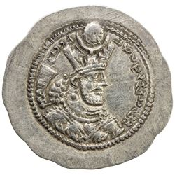 SASANIAN KINGDOM: Yazdigerd II, 438-457, AR drachm (4.17g), KA. EF