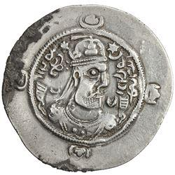 SASANIAN KINGDOM: Vistahm, 591-597, AR drachm (4.11g), LD (Rayy), year 4. VF-EF