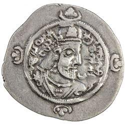SASANIAN KINGDOM: Vistahm, 591-597, AR drachm (4.02g), APR (Abarshahr, = Nishapur), year 3. VF