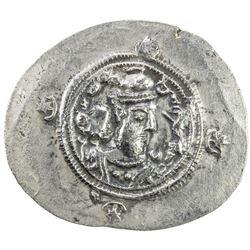 SASANIAN KINGDOM: Khusro II, 591-628, AR drachm (4.07g), YZ (Yazd), year 1. EF